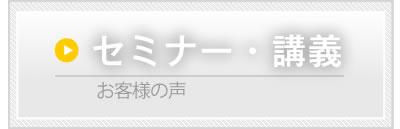 bt_voice_01