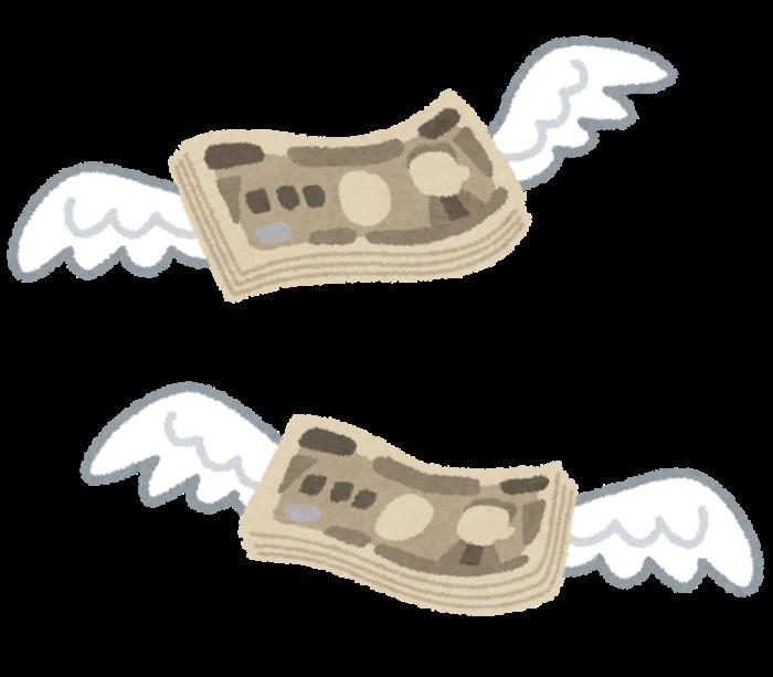 長期借入金を途中返済すると資金繰りが厳しくなる